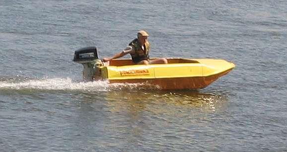 Характеристики лодки Романтика
